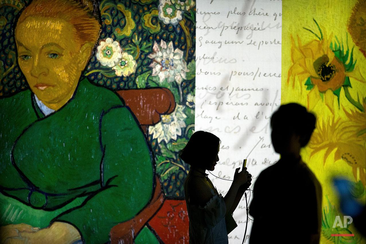 China Van Gogh