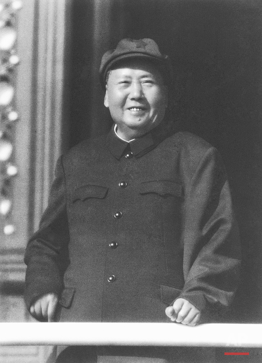 China Cultural Revolution Photo Gallery
