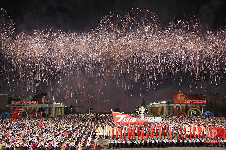 North Korea Party Congress
