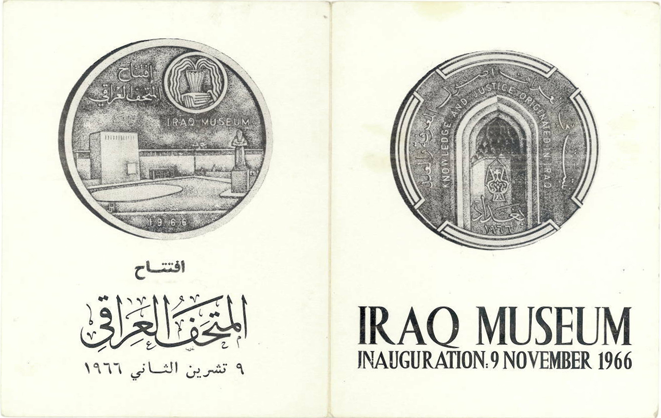 This Saturday, March 19, 2016 photo shows an inaugural leaflet from the grand opening of the Iraq Museum on Nov. 9, 1966. Established after WW1, the country' national museum contains treasures from Mesopotamian civilization. Gertrude Bell of Britain began collecting the artifacts in a government building in Baghdad in 1922 and eventually became the director of the museum. In the chaos that arrived along with U.S. troops in 2003, many treasures were looted or destroyed. More than a decade late, the Islamic State group has looted and destroyed several ancient sites in Iraq and Syria, making the museum preservation work even more critical. (Iraq National Museum via AP)