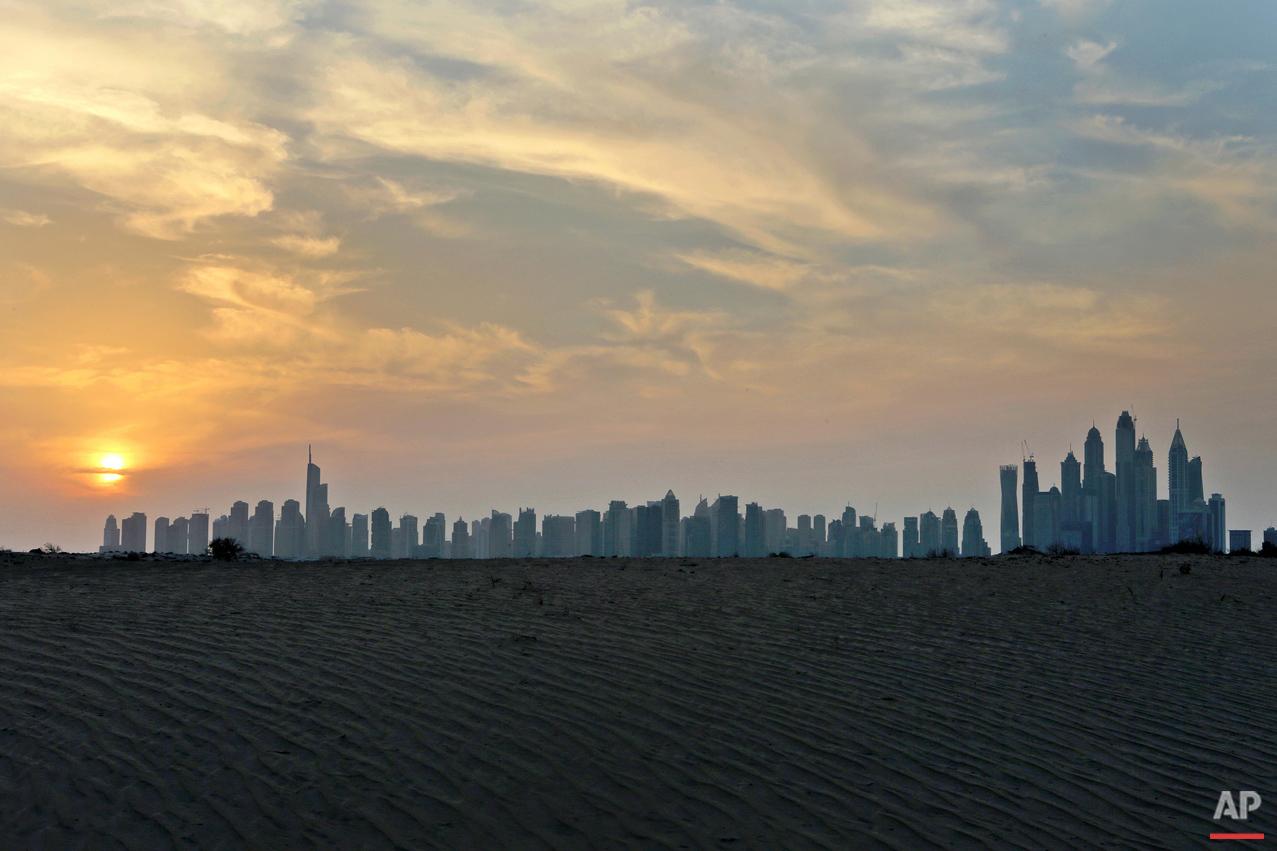 Manhattan of Arabia