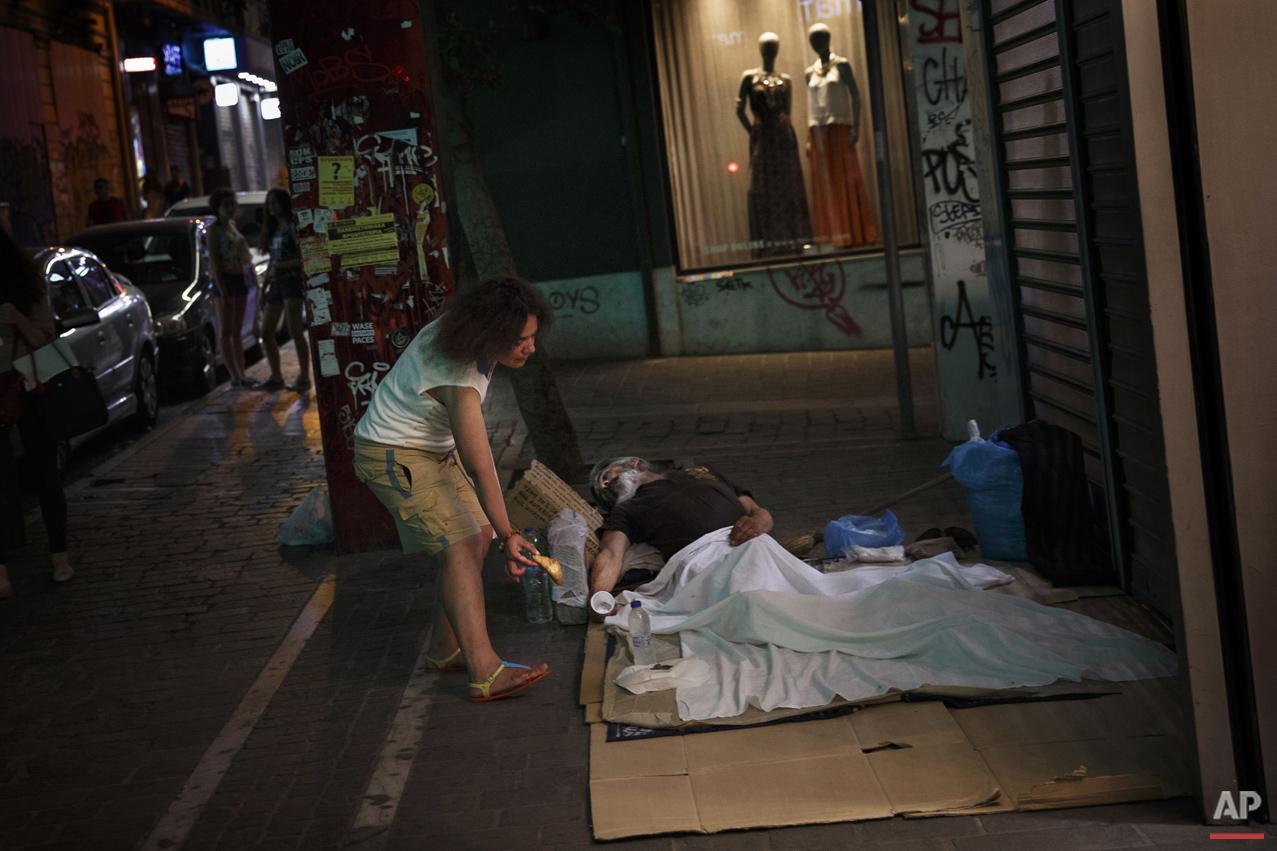 Greece: A Financial Crisis