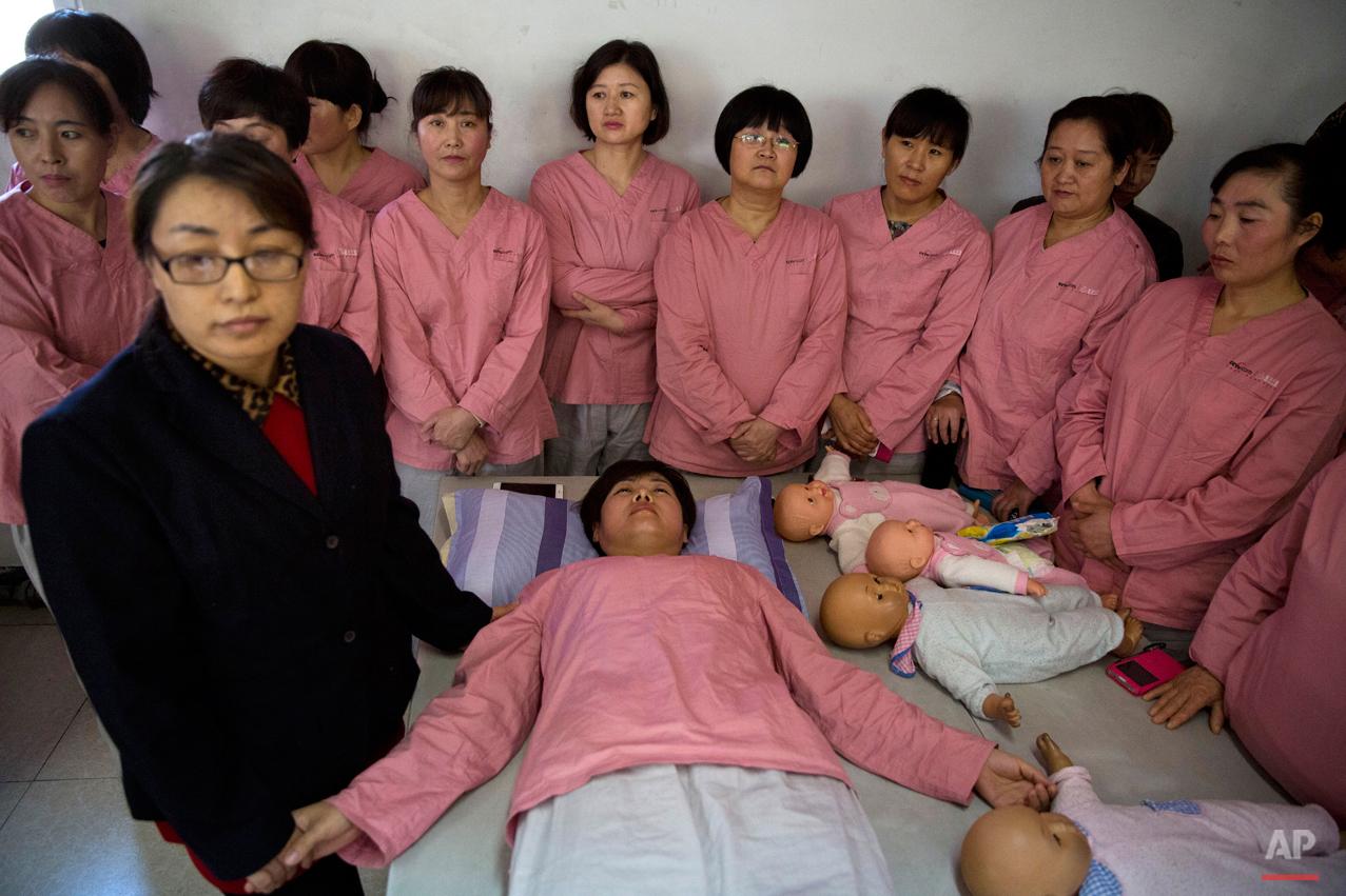 China Maternity Matrons Photo Gallery