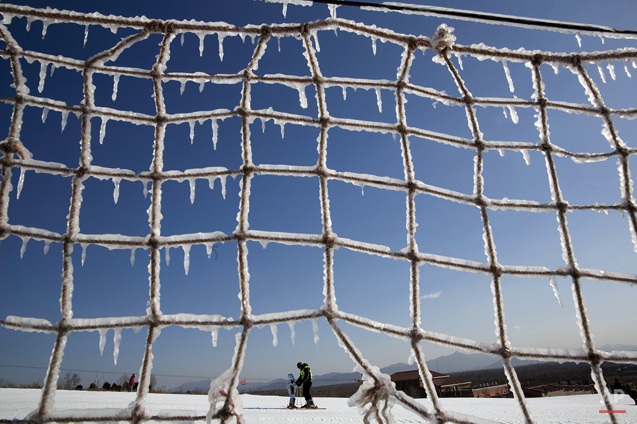 APTOPIX China Olympics Beijing Winter Bid