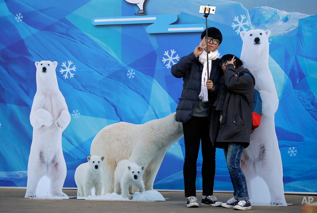 South Korea Selfie Stick