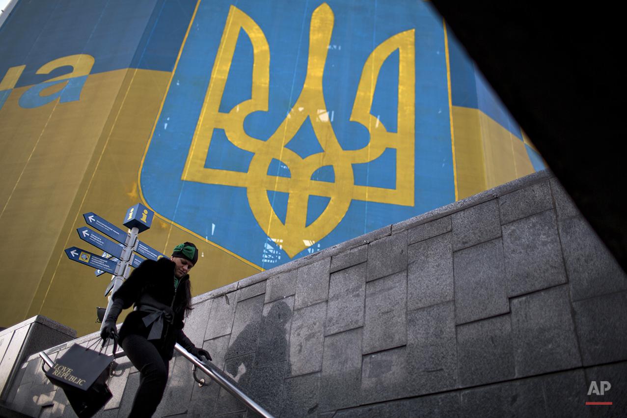 Ukraine Elections
