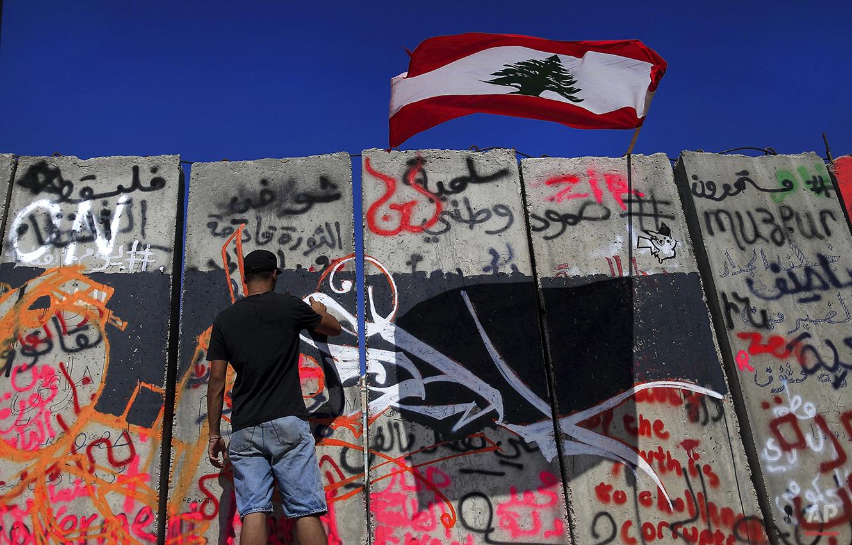APTOPIX Mideast Lebanon