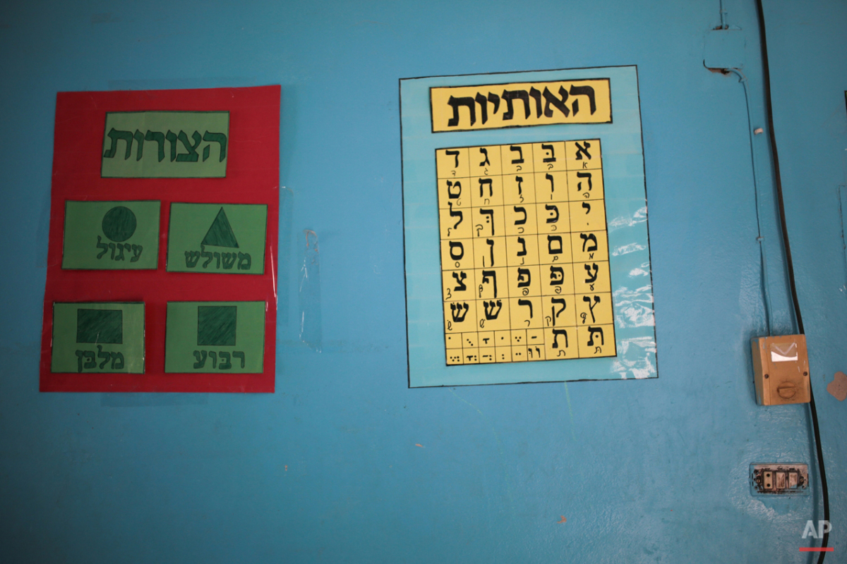 In this Friday, Oct. 30, 2015 photo, Hebrew educational material is viewed inside a class at a Talmudic school at  Hara Kbira, the main Jewish neighborhood on the Island of Djerba, southern Tunisia. When school lets out, the streets around the ancient synagogue on this Tunisian island fill with rambunctious boys wearing Jewish kippahs and girls in long skirts, shouting to each other in Hebrew, Arabic and French.(AP Photo/Mosa'ab Elshamy)