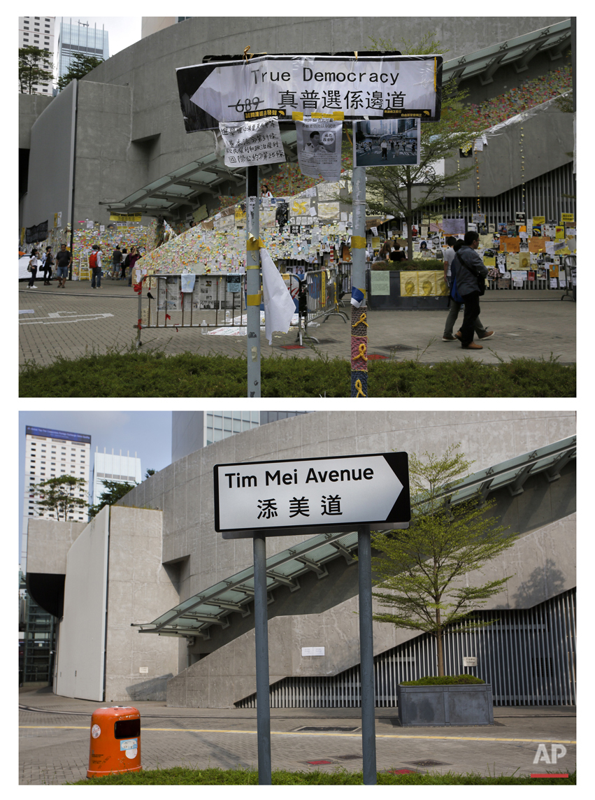 This combination of Oct. 25, 2014 file, top, and Sept. 26, 2015 photos shows a road sign covered by a slogan as pro-democracy protesters occupying an area outside the government headquarters in Hong Kong's Admiralty district during the Umbrella Movement in Hong Kong and the same place almost one year later.   (AP Photo/Vincent Yu, File)