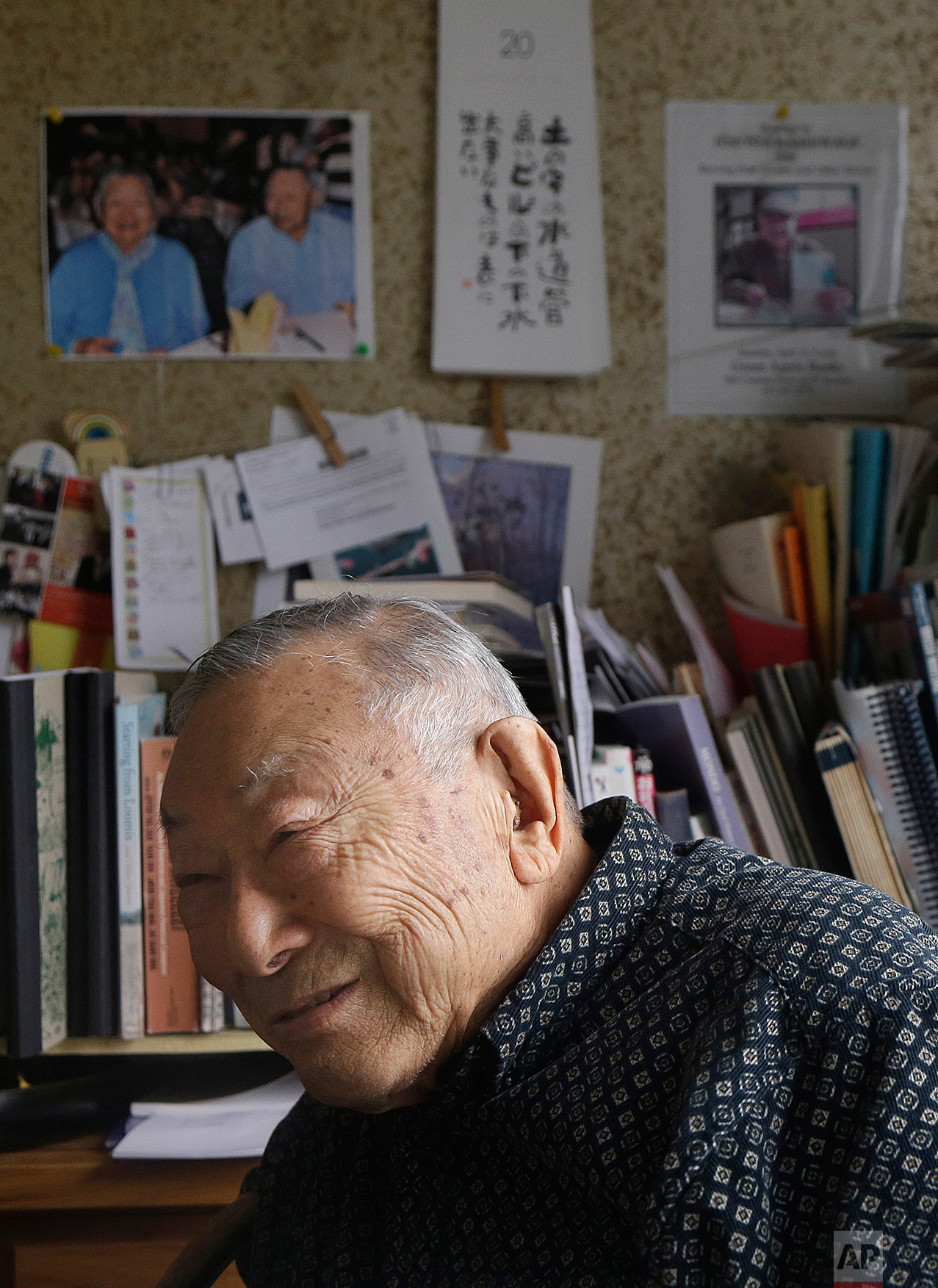 In this Feb. 10, 2017 photo, Hiroshi Kashiwagi speaks during an interview at his home in San Francisco. Kashiwagi was 19 when his family was ordered from their home in Northern California's Placer County and to a temporary detention center during World War II. (AP Photo/Jeff Chiu)