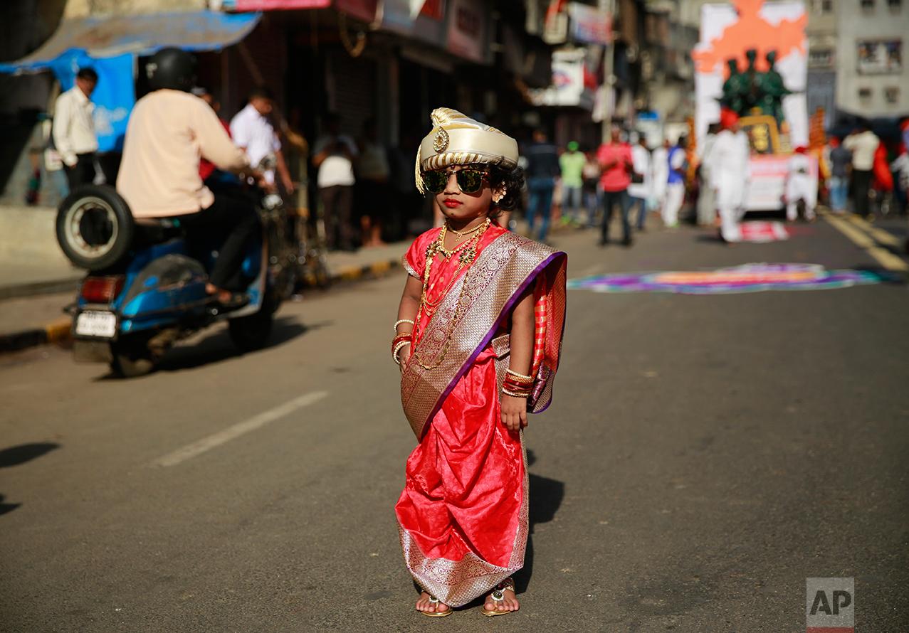 India Marathi New Year
