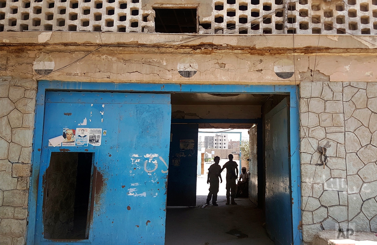 The entrance of Aden Central Prison, known as Mansoura.