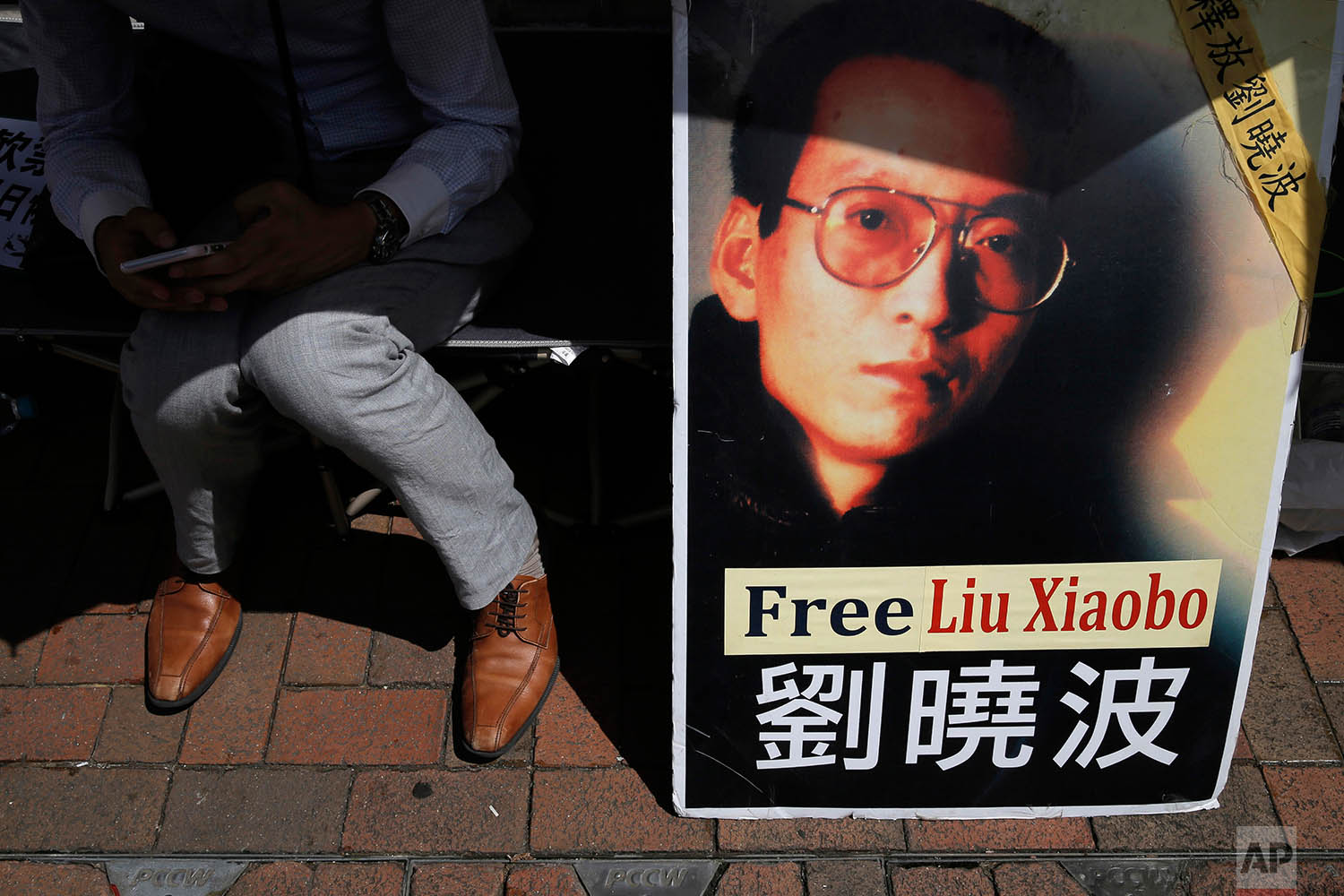Hong Kong China Jailed Nobel Laureate