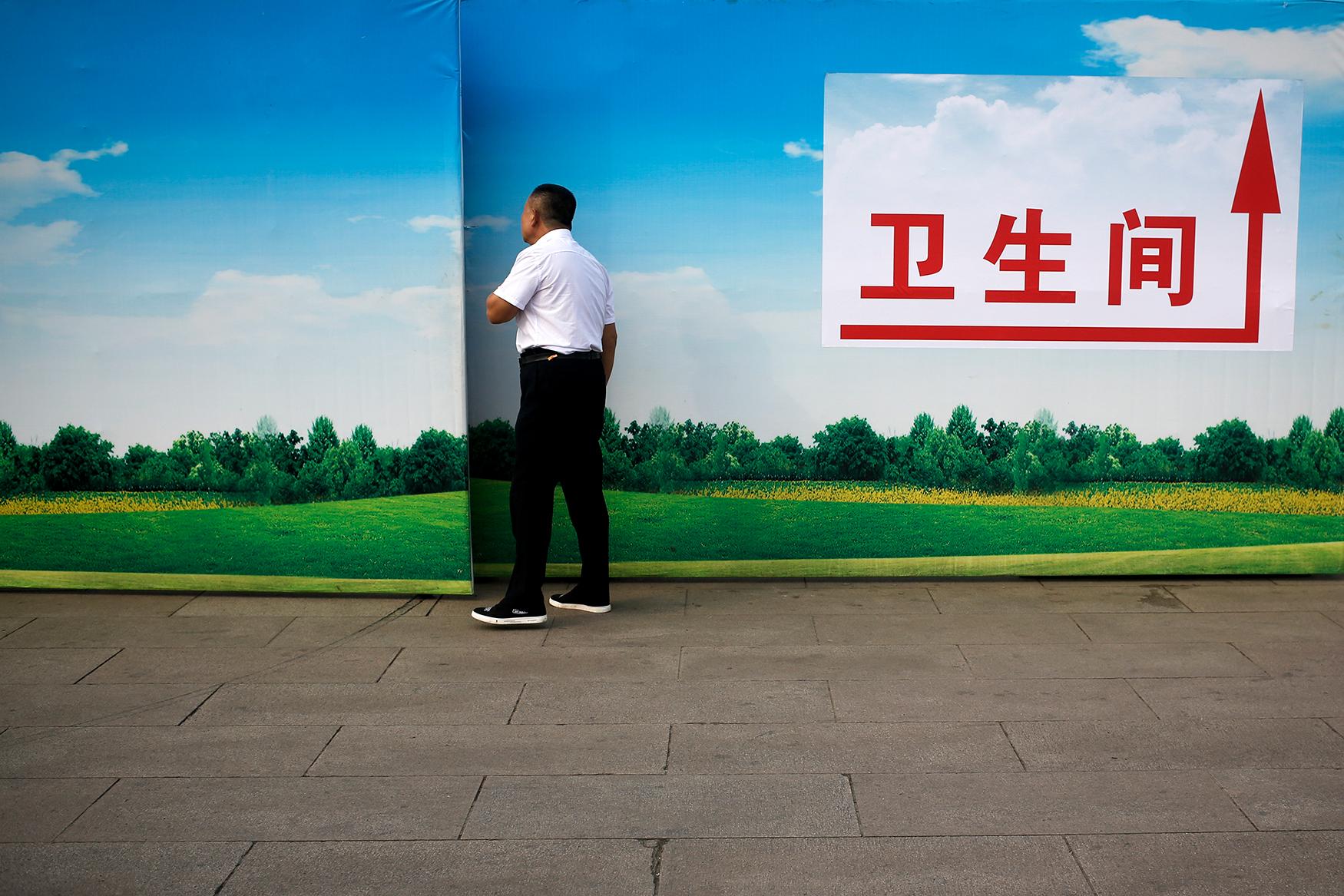 China Daily Life