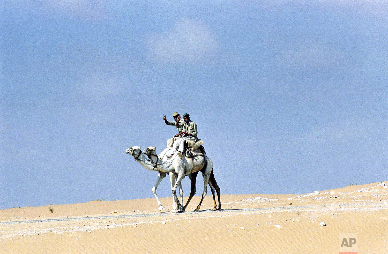 Egypt  | Oct. 21, 1986