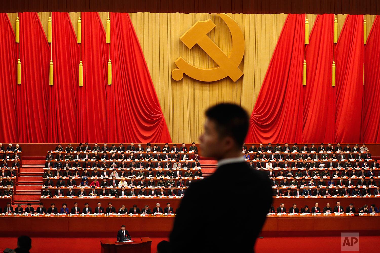 China Party Congress