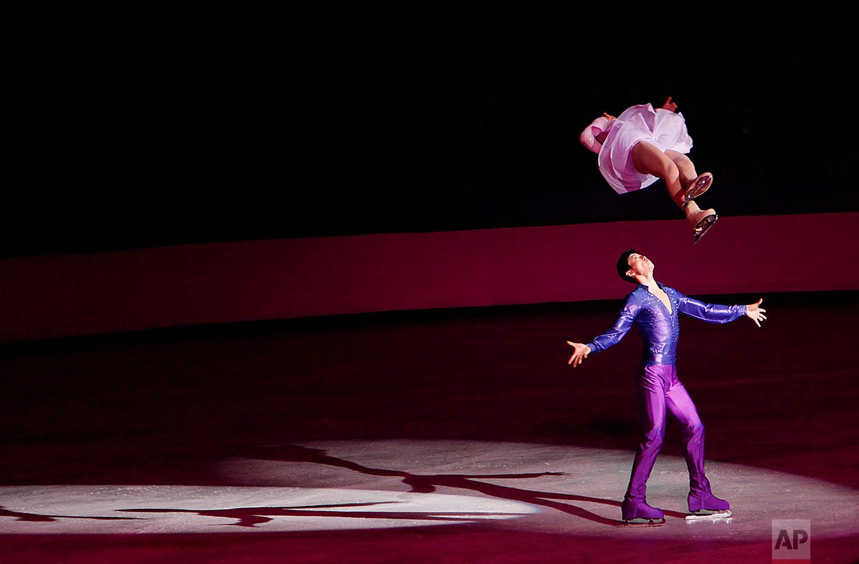North Korea Skating