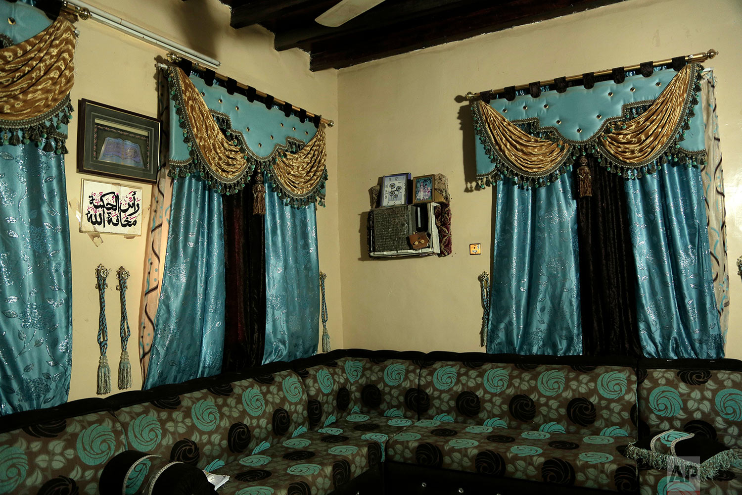 The interior of a home in Mocha, Yemen. (AP Photo/Nariman El-Mofty)
