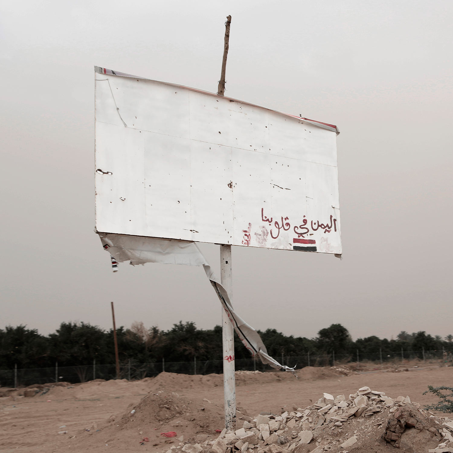 "This July 30, 2018 photo, shows a damaged billboard with Arabic that reads, ""Yemen is in our hearts,"" in Marib, Yemen. (AP Photo/Nariman El-Mofty)"