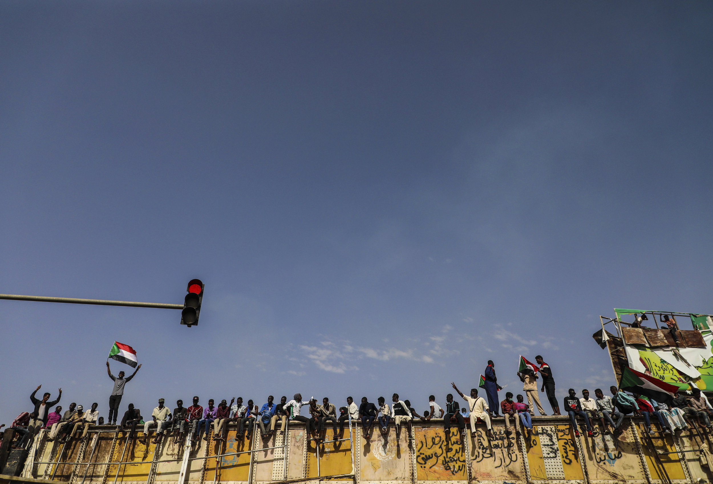 Sudanese protesters rally in the capital Khartoum on Friday, April 26, 2019. (AP Photo)
