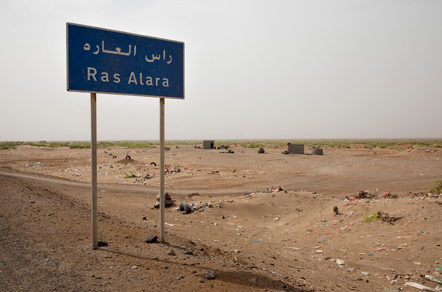 A road sign leading to the coastal village of Ras al-Ara, Lahj, Yemen. (AP Photo/Nariman El-Mofty)
