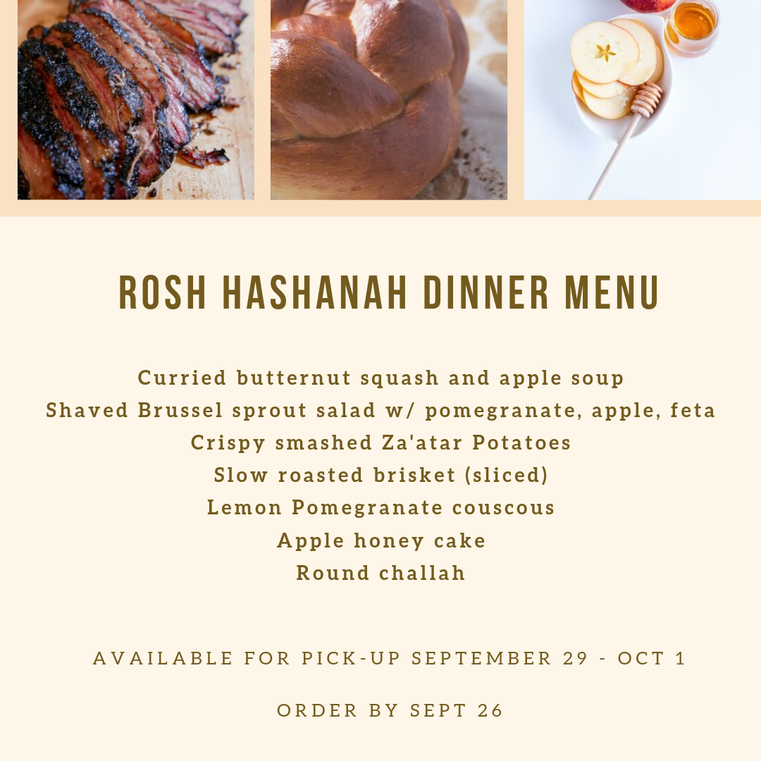 high holy rosh Hashanah menu