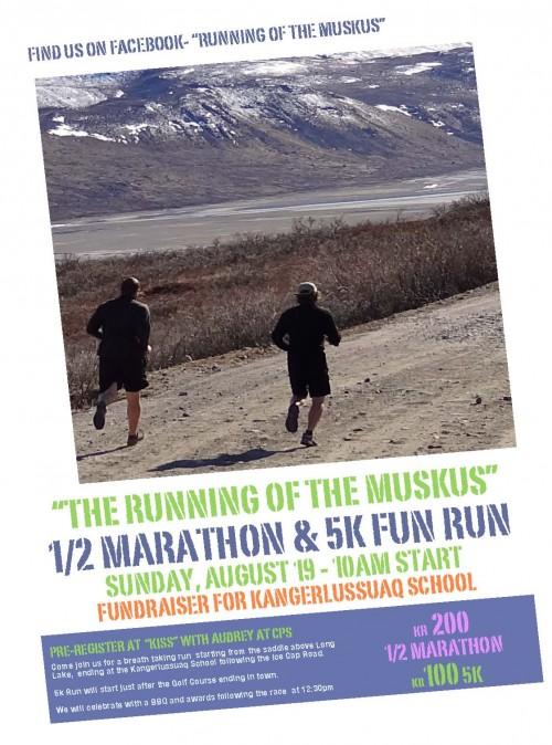 Kanger 1_2 Marathon