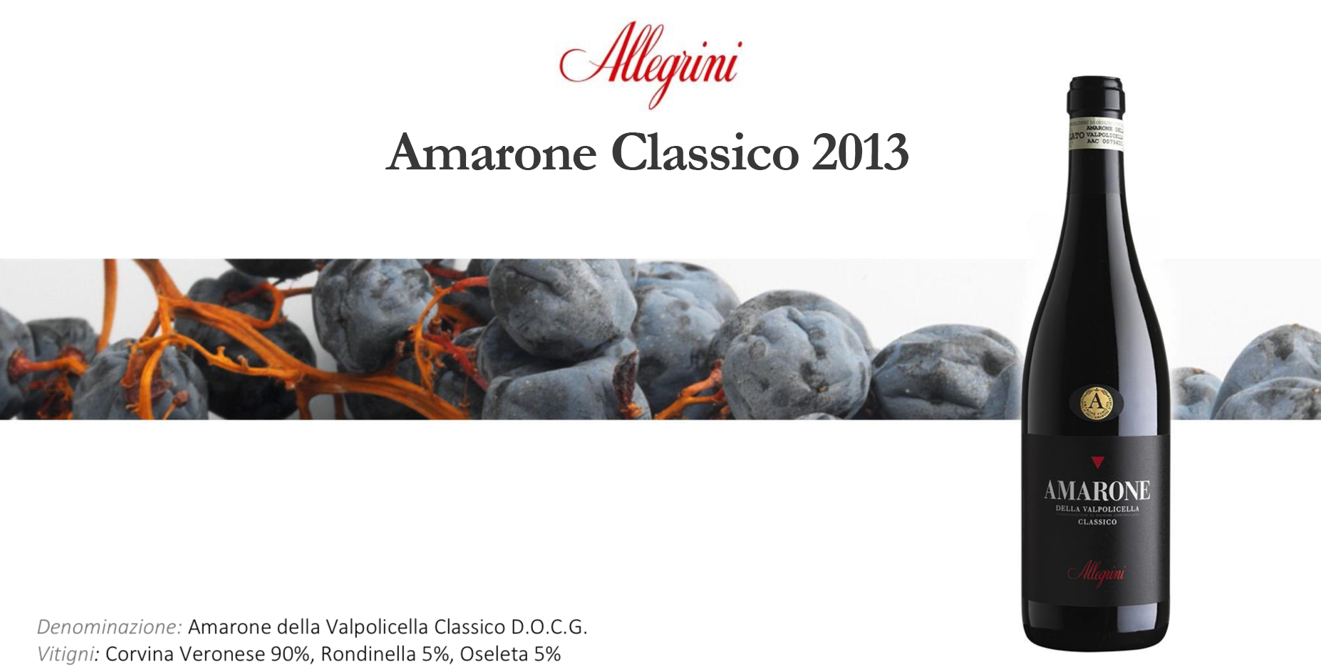 amarone 2013.png