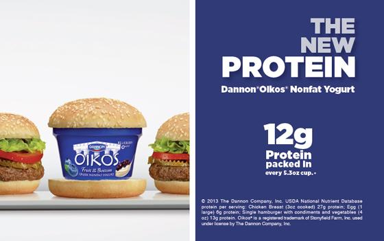 Danon_Yogurt_protein.jpg