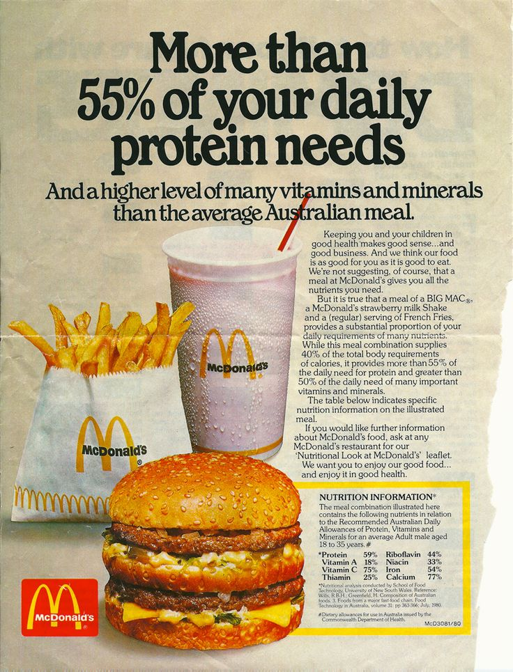 McDonalds_health_claims.jpg