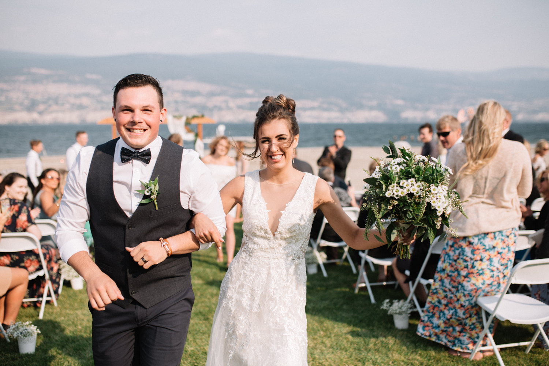 ivyandrosephoto-Summerland-Wedding-25.jpg