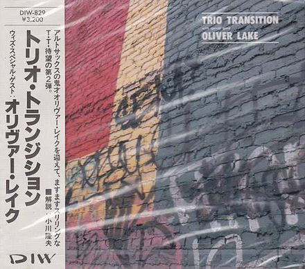 Trio_Transition_with_Special_Guest_Oliver_Lake_-_album_cover.jpg