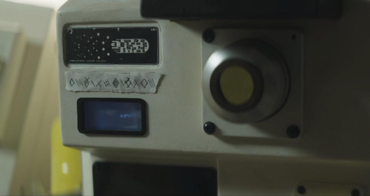 Prospect-screenshots-control-panel-log.png