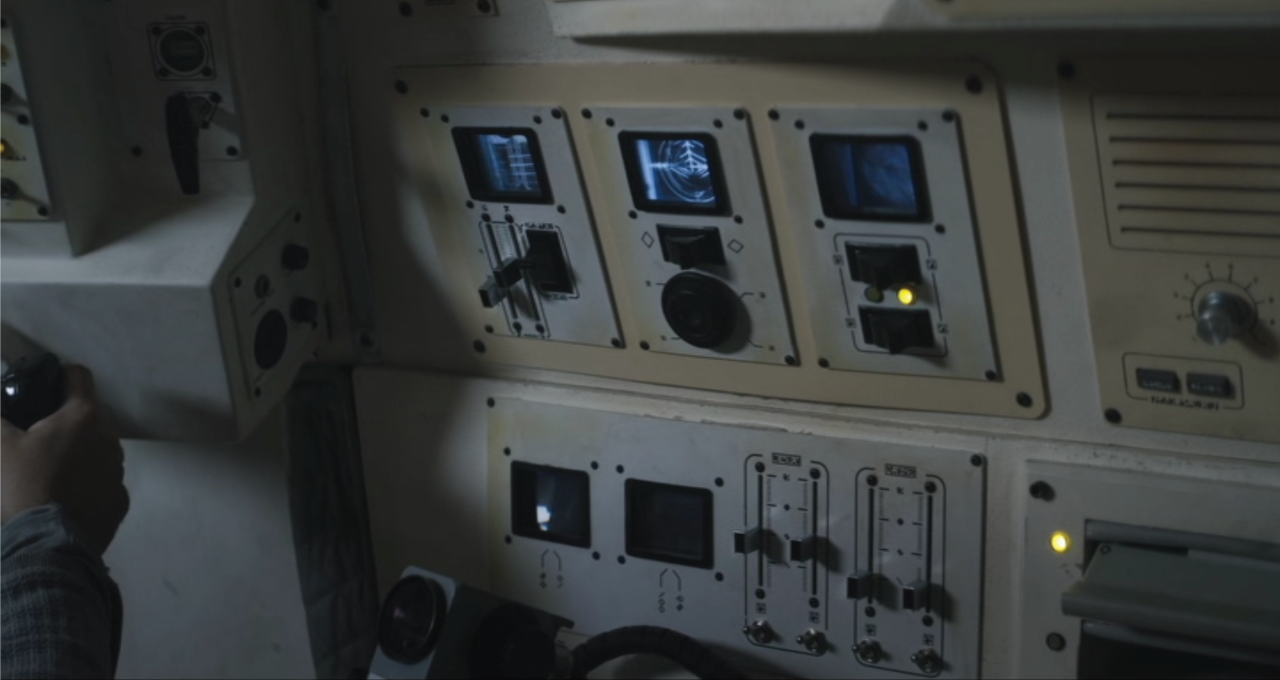 Prospect-screenshots-control-panel.png