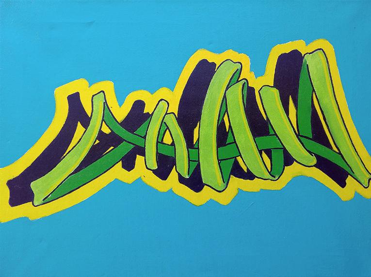 LAHAM