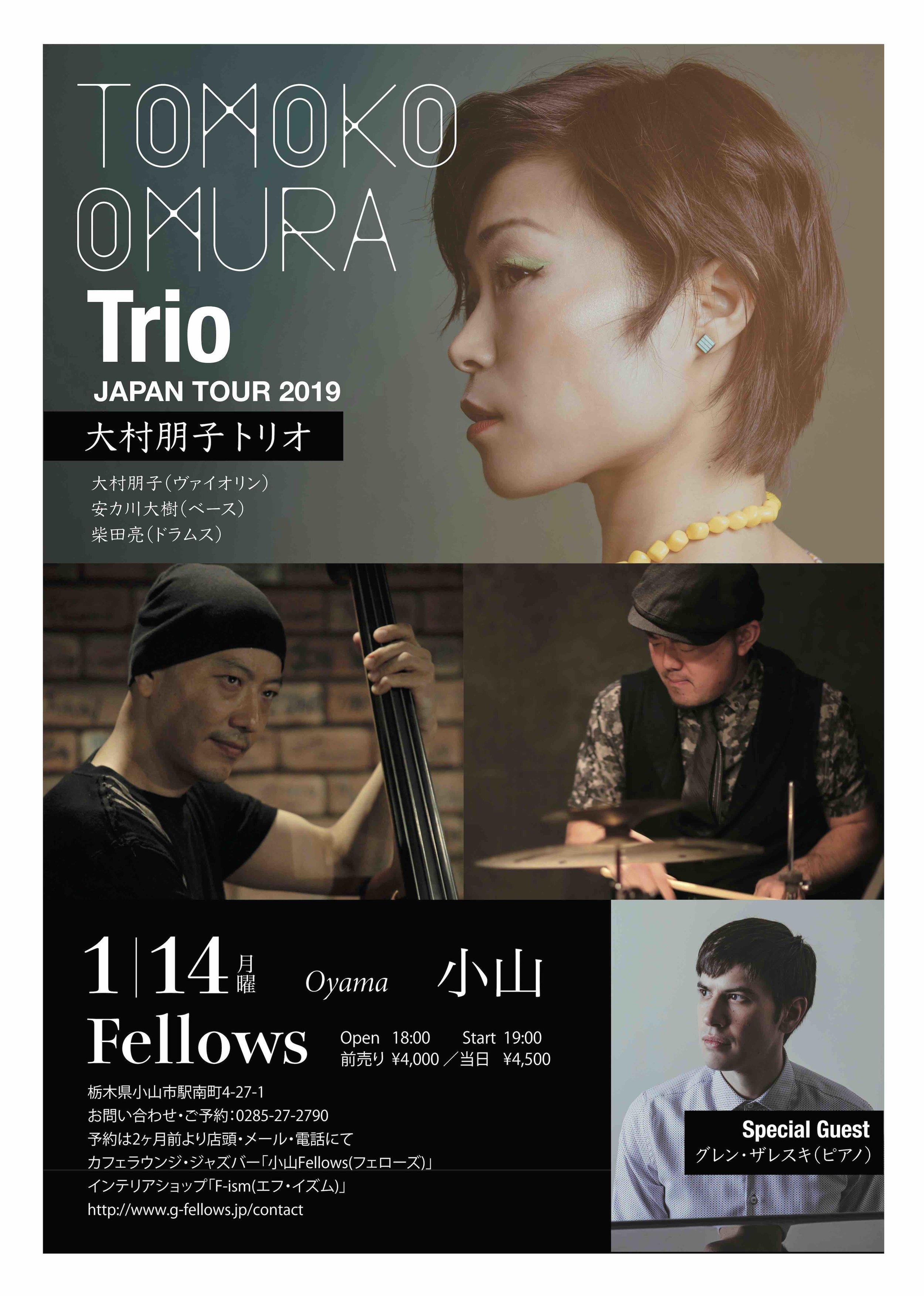 0114oyama_trio.jpg