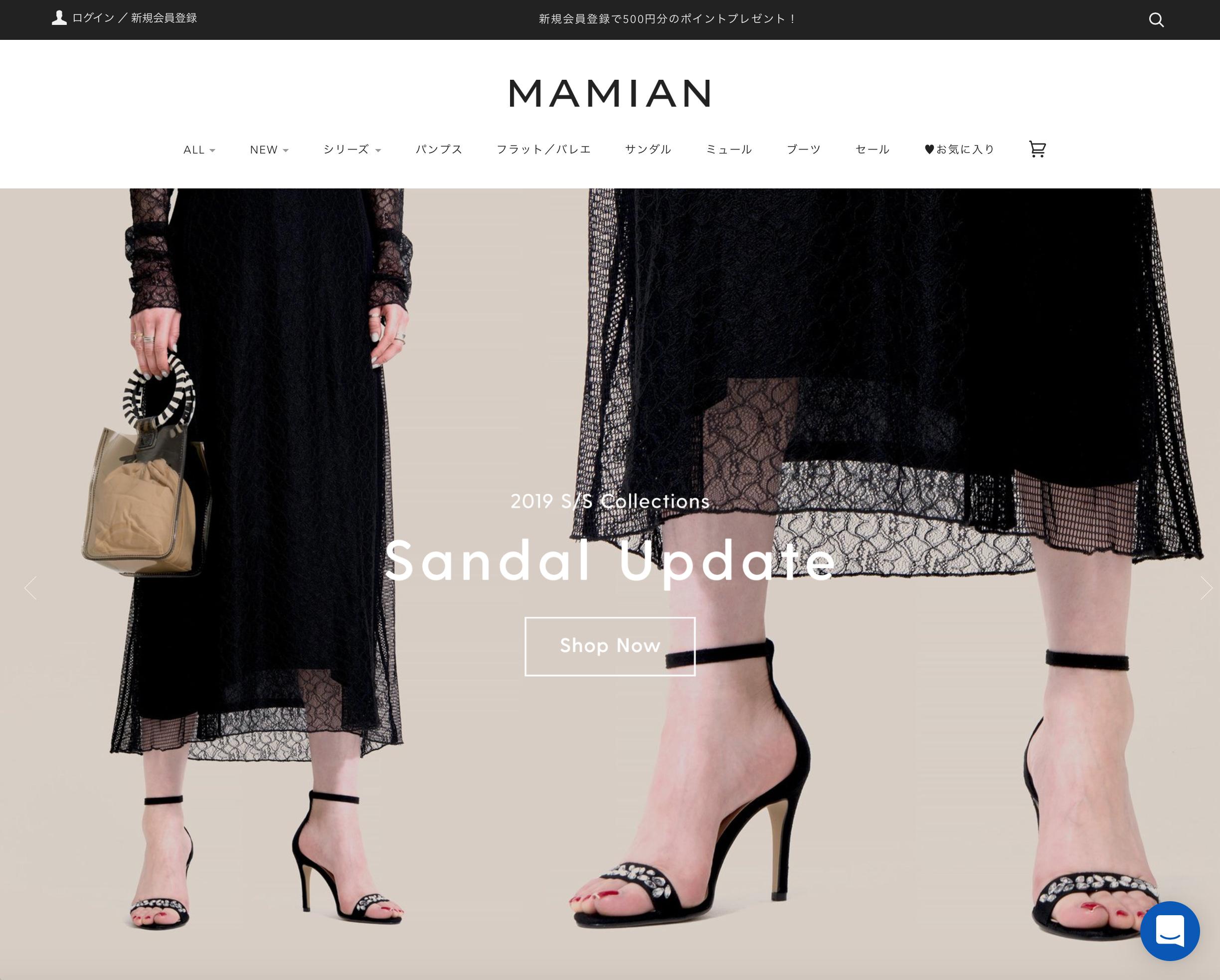 株式会社マミアン 「 MAMIAN オフィシャル通販サイト 」サイトの作成代行  https://www.mamian.co.jp