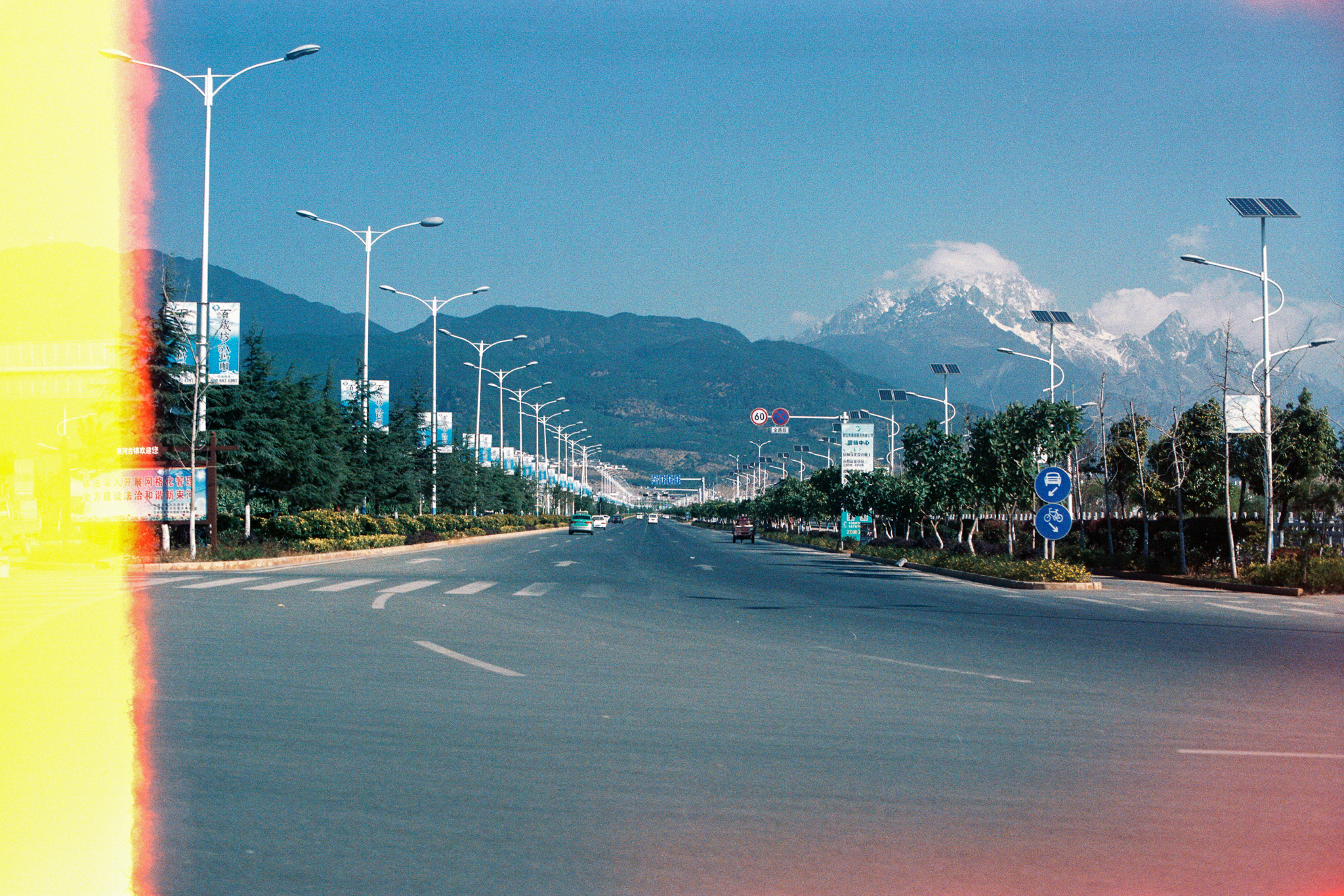 From Lijiang, the Jade Dragon Snow Mountains