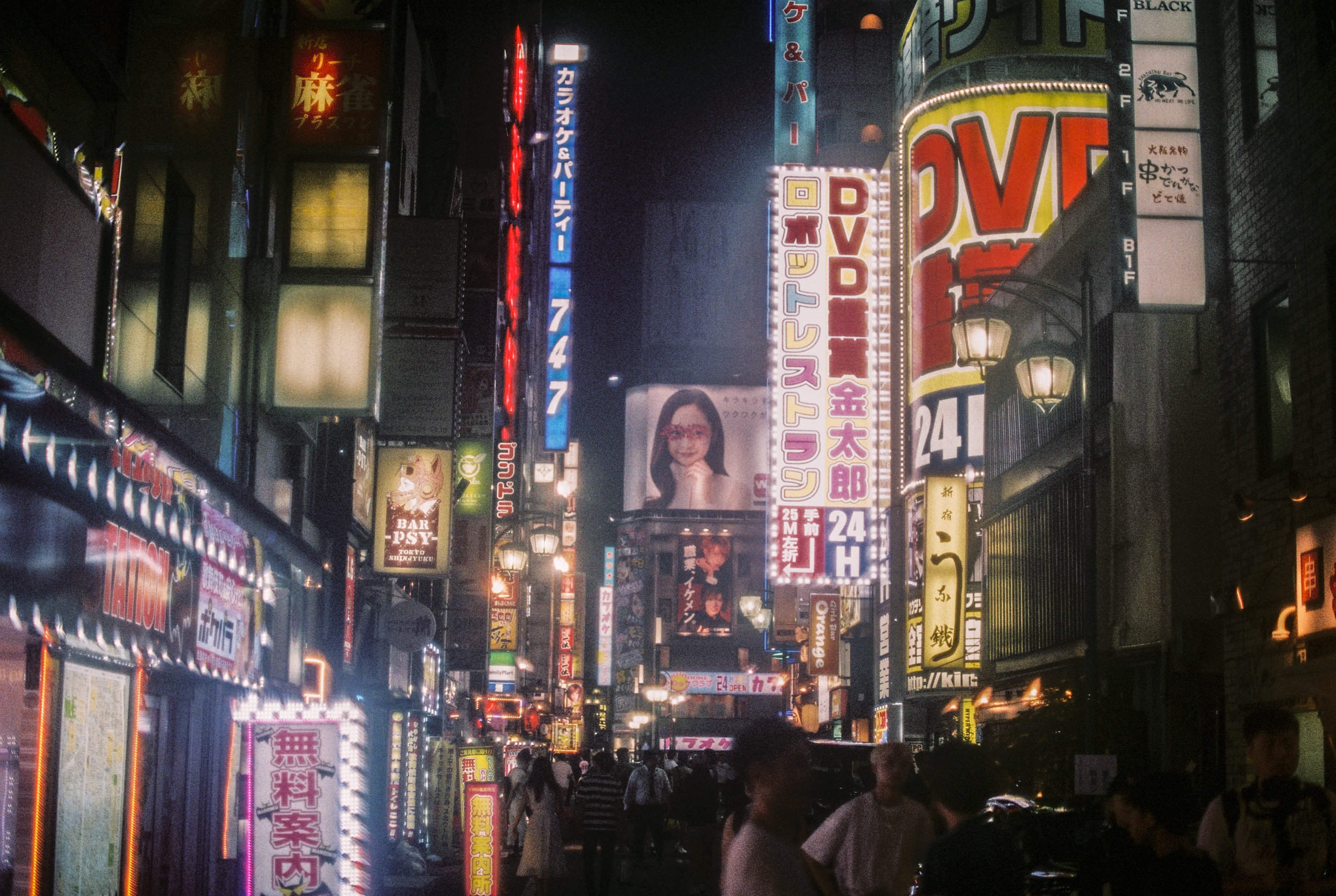 japan35mmfilm-benjaminandrew