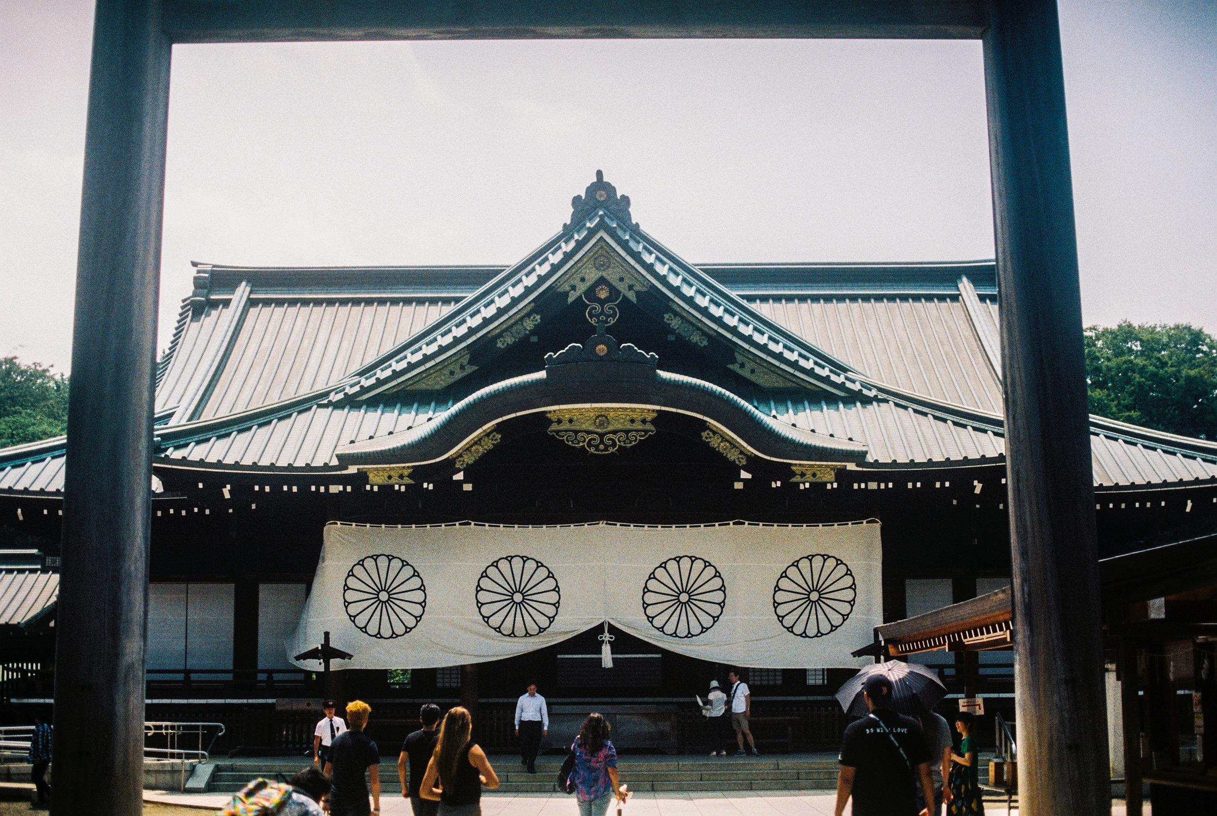 palace-japan-benjaminandrew.jpg