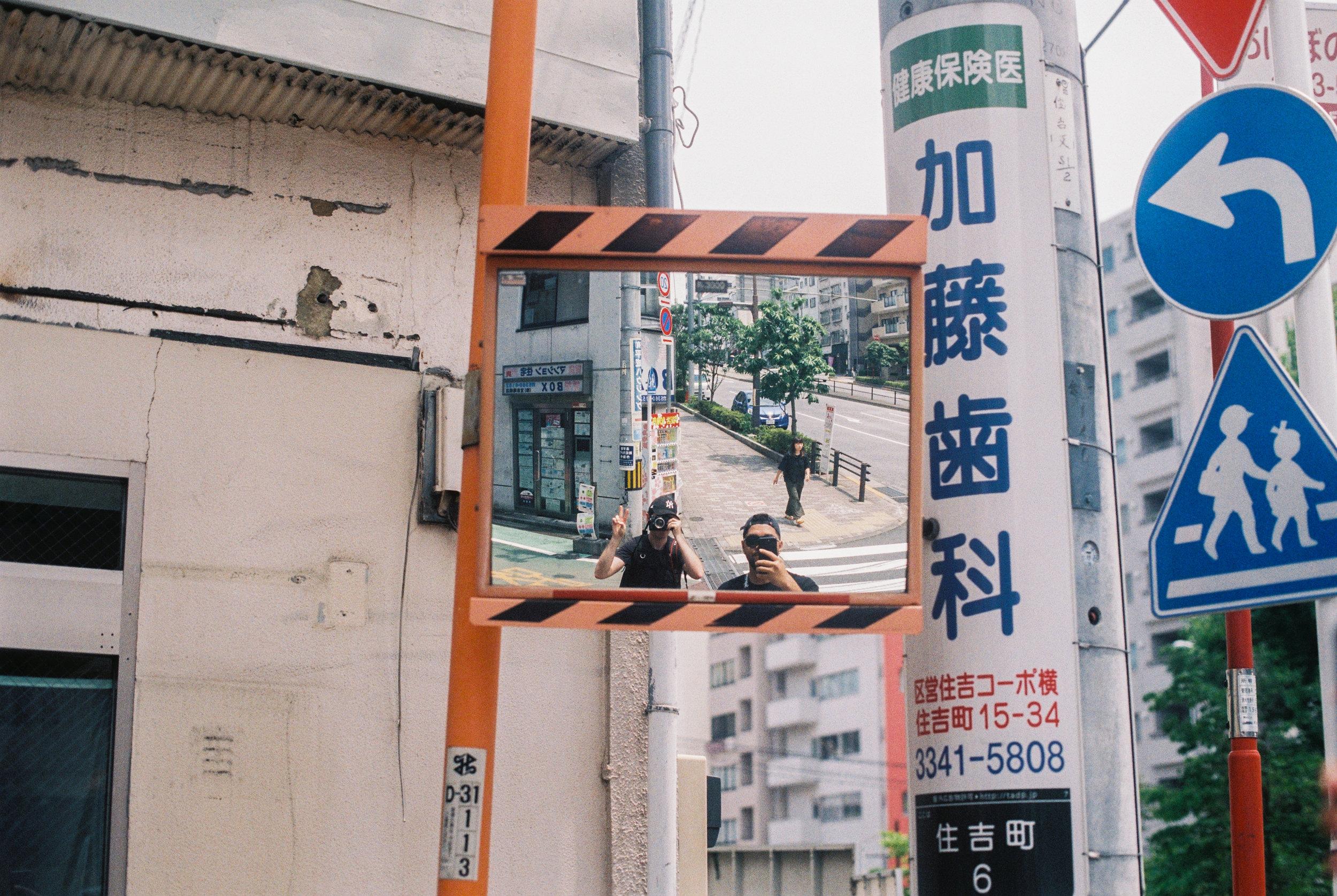 japan-benjaminandrew.jpg