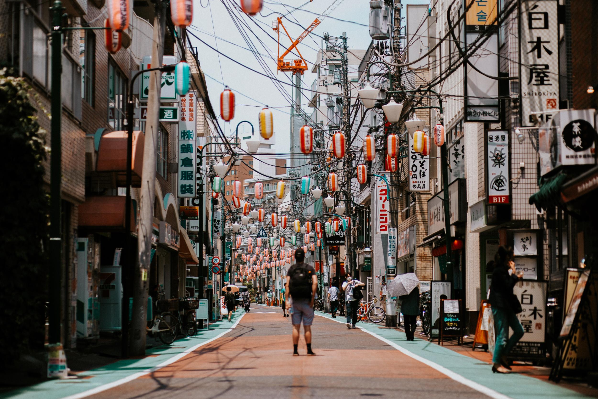 Okubo, Tokyo