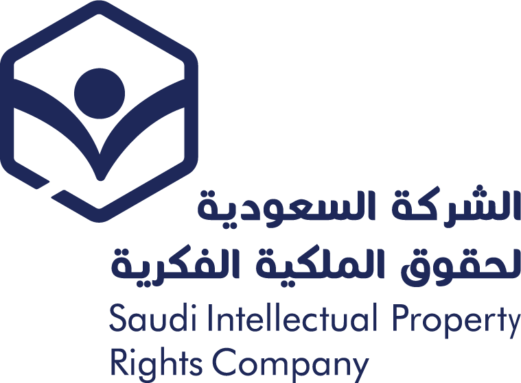 SIPRC - Law Firm - Saudi Arabia