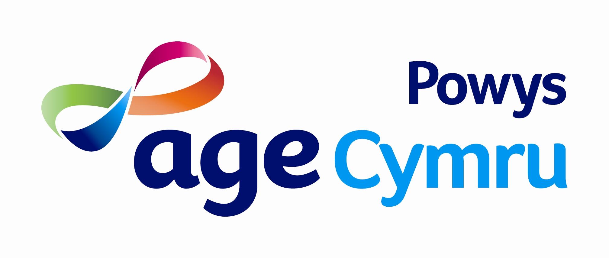 ACP New Logo.JPG