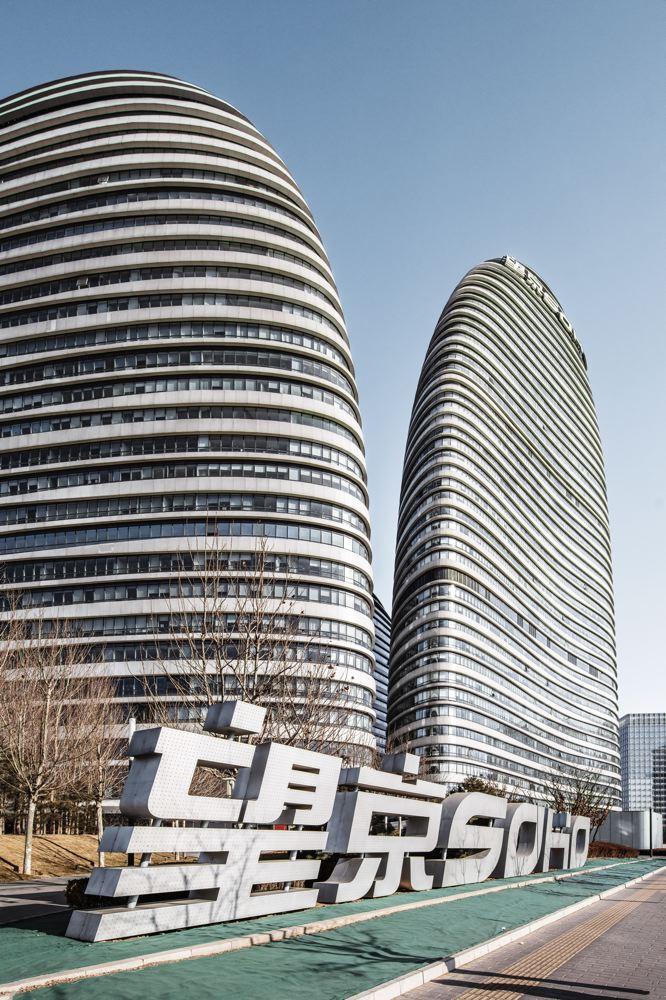 LDKphoto_BEIJING-Wangjing_SOHO-016.jpg