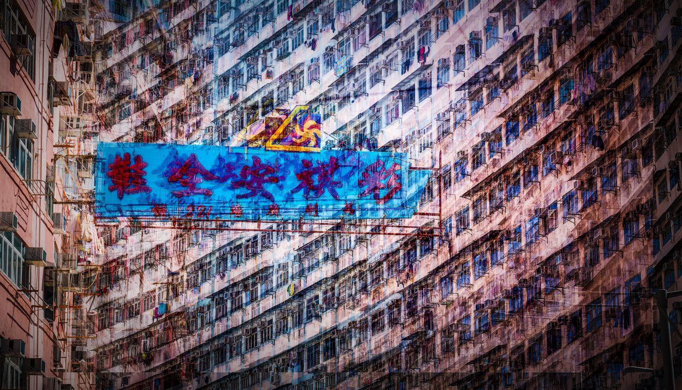 Hong-Kong<strong>- entrez -</strong>
