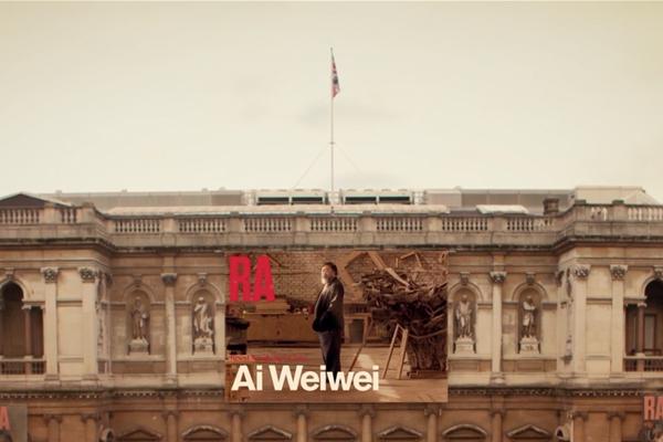 Ai Weiwei 360