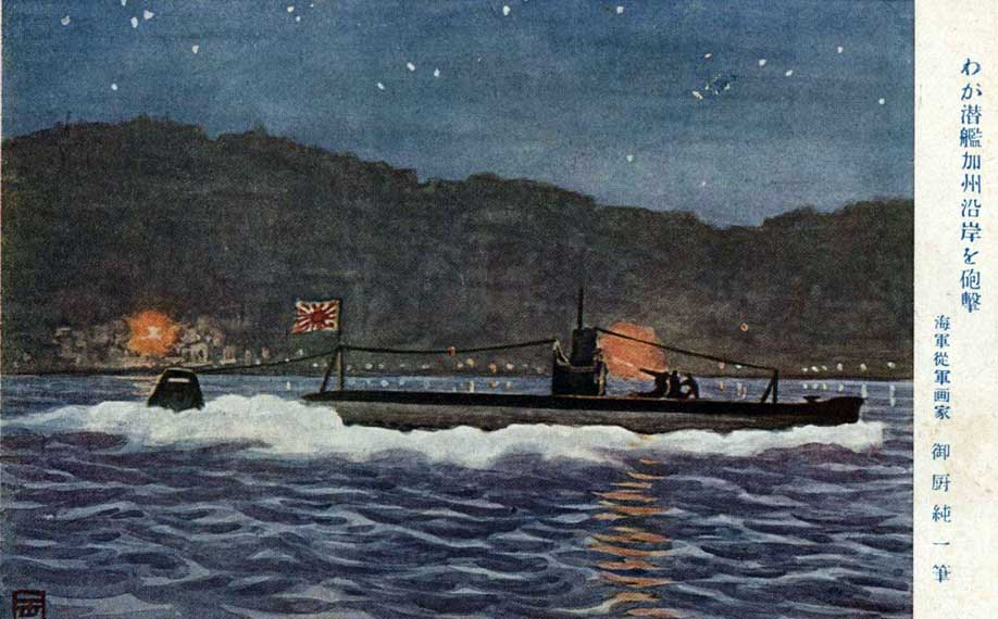 Japanese propaganda depicting the shelling of near Santa Barbara, via  California State Military Museums
