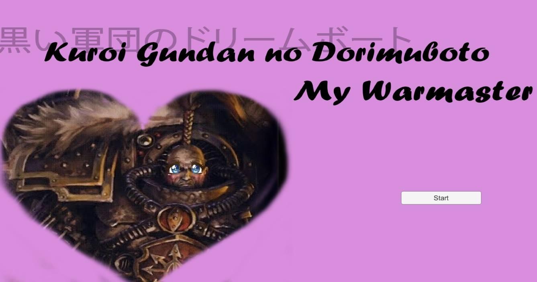 warhammer 40k dating site- ul dating ramayana perioada