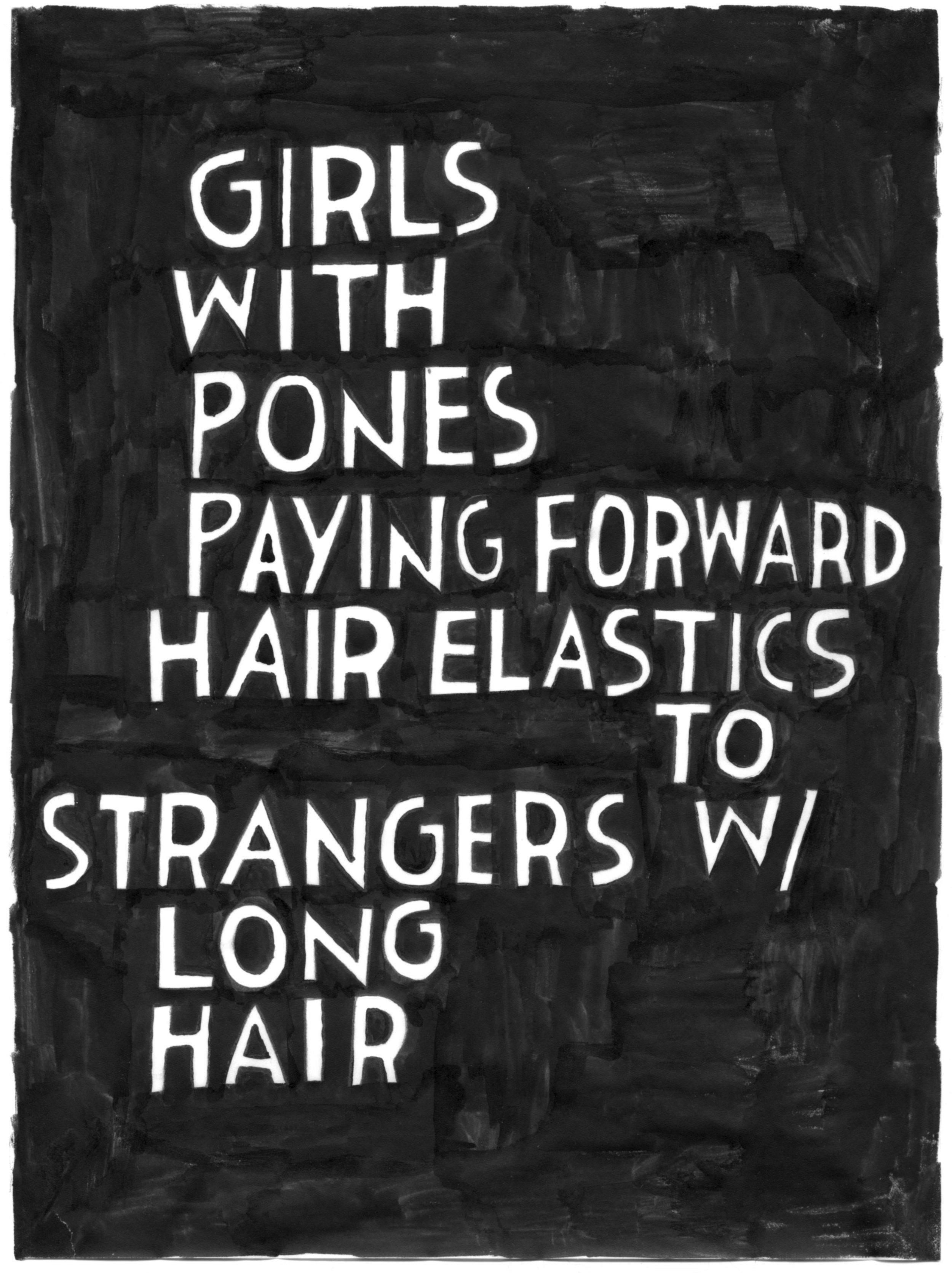 Hazel Meyer,  pone economy  (ink on vellum, 8 x 10 inches, 2014). Courtesy of the artist.